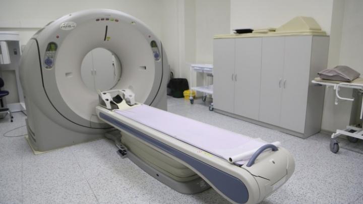 В Новосибирске ажиотажный спрос на КТ — некоторые клиники записывают уже на декабрь