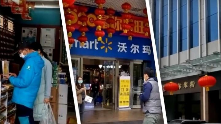 Ограничили передвижение людей и транспорта: тюменец из Китая рассказал, как страна победила вирус