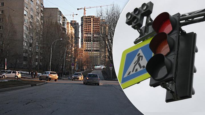 «Люди бегают перед машинами»: «Максидом» больше двух лет тянет с установкой важных светофоров в Парковом
