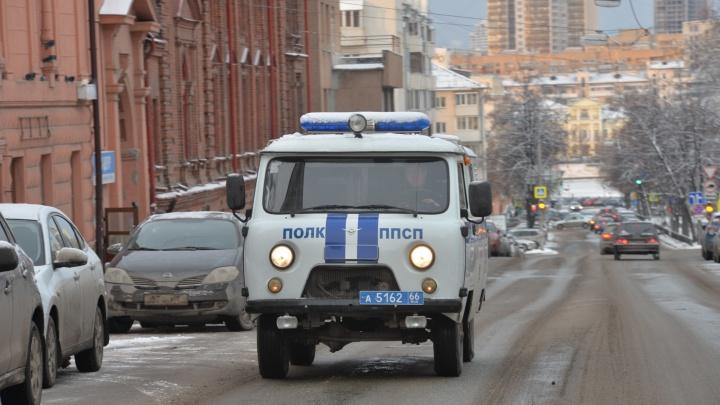 В Екатеринбурге задержали парня, который позвонил полицейским и сообщил о заложенной бомбе