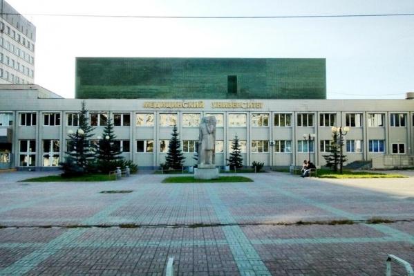 Кафедра общей хирургии медуниверситета находится в ГКБ № 1