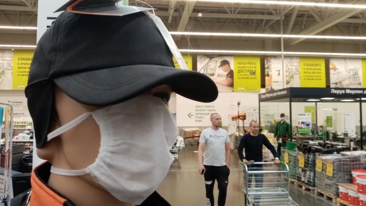 Купишь маску? Тогда заходи. Как в Архангельске торговые площади выполнили требование областной власти