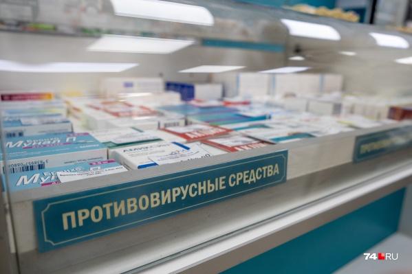 Челябинская область испытывает перебои с поставками препаратов, но проблему стараются решить