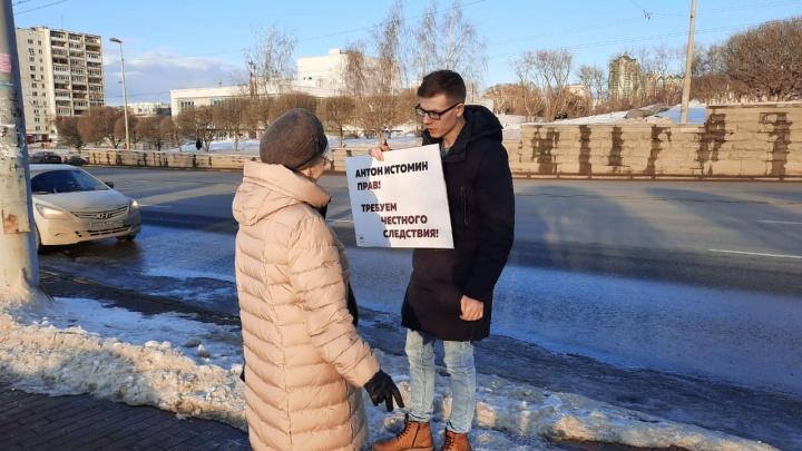 «Требуем честного следствия»: «очкарик» Рябухин вышел на одиночный пикет в центре Екатеринбурга