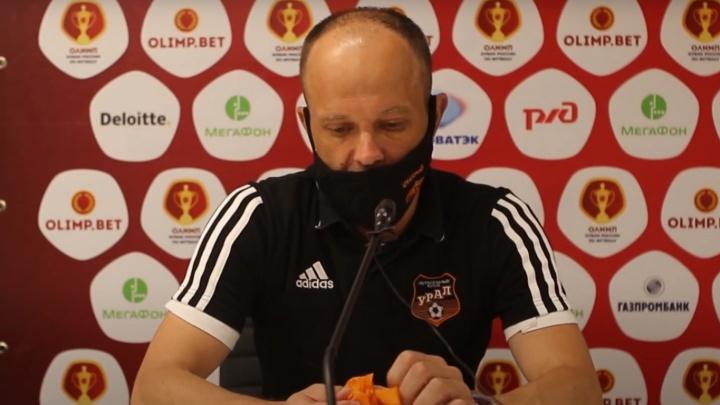Парфенов подал в отставку сразу после вылета «Урала» из Кубка России