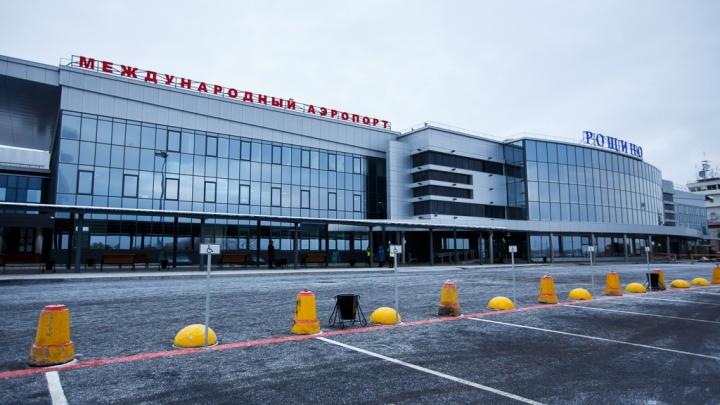 Из Ингушетии в Тюмень: в Рощино запустили новый рейс