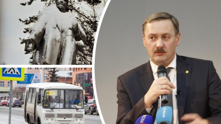 О Ленине, дворниках и поводах для гордости: нескучный пересказ диалога главы Архангельска со СМИ