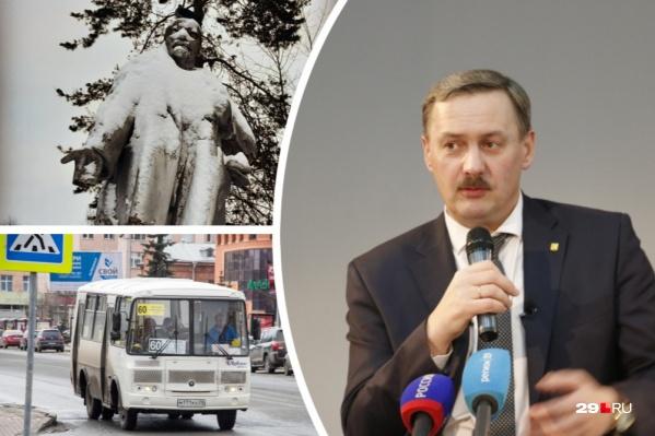 Полномочия Игоря Годзиша истекают в декабре 2020 года. Какую бы вы оценку поставили ему за работу? Проголосуйте внизу и напишите свое мнение в комментариях