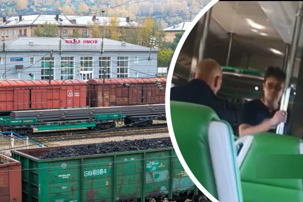 Конфликт произошел в вагоне-ресторане пассажирского поезда