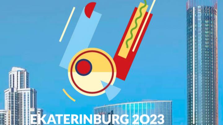«Эти образы работают уже сто лет»: екатеринбургские дизайнеры вступились за лого Универсиады