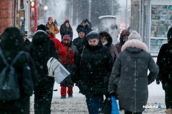 Чуть больше 77% жителей Кузбасса родились в регионе