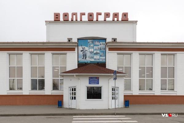 Ходить автобусы будут от автовокзала Волгограда