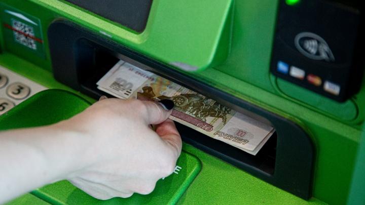 В Челябинской области пенсионерка перевела телефонным мошенникам почти три миллиона рублей