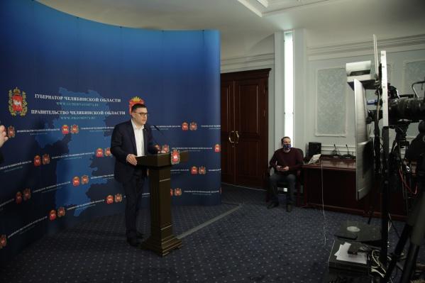 Всех сотрудников пресс-службы губернатора Алексея Текслера регулярно проверяют на коронавирус