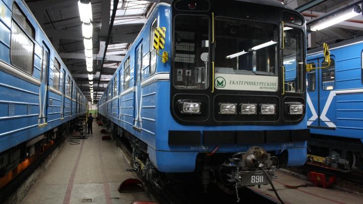 Мэр Екатеринбурга рассказал, как спасают проект 2-й ветки метро в условиях коронавирусного кризиса