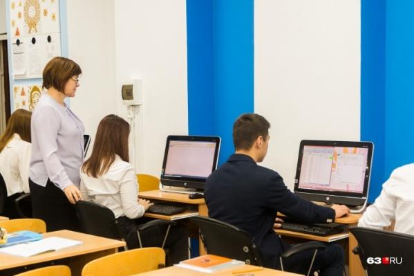 Некоторые уроки у старшеклассников всё же будут проходить в офлайн-режиме
