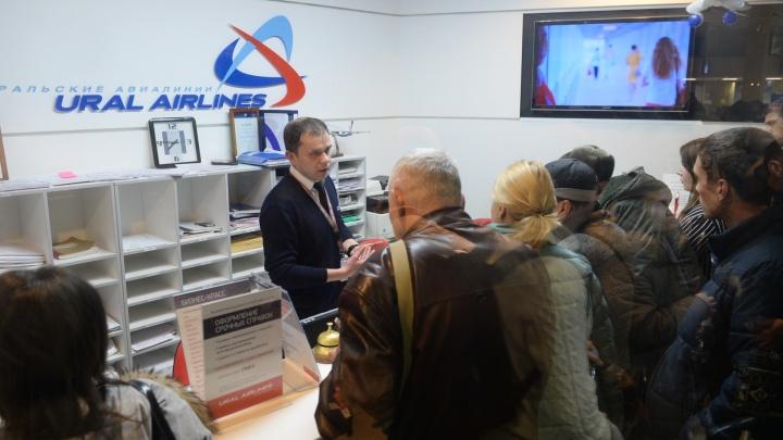 Пассажирка «Уральских авиалиний» отсудила у компании 80 тысяч за потерянный чемодан