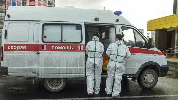 Следователи начали проверку после нападения мужчины на бригаду скорой в Екатеринбурге