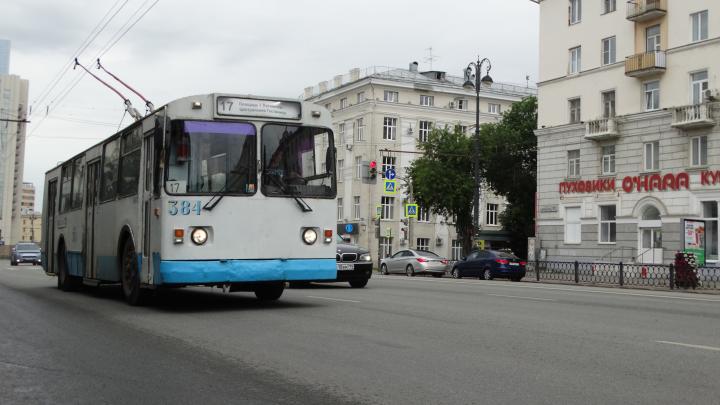 В Екатеринбурге изменится маршрут троллейбуса № 17: он перестанет ходить в центр