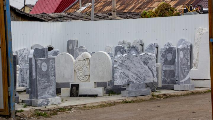 В Омской области за октябрь умерли на 1148 человек больше, чем год назад