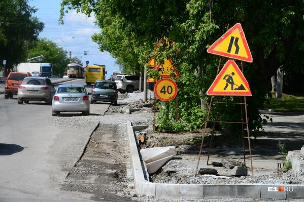 Сезон ремонта дорог в некоторых районах города уже стартовал