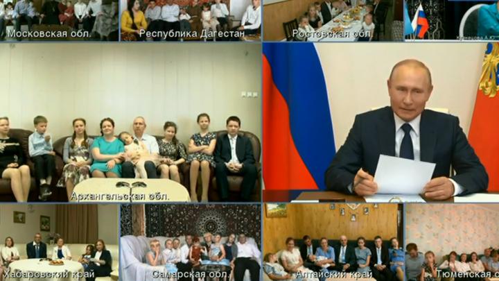 Многодетная семья из Архангельской области пообщалась с Путиным в прямом эфире