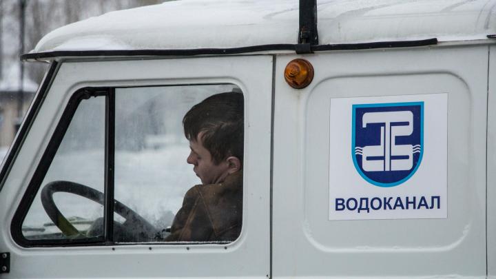 Депутаты Архангельска не разрешили выдать «Водоканалу» миллионный заём на погашение долгов