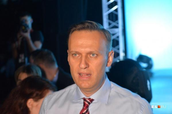 Алексей Навальный находится в БСМП-1 в тяжёлом состоянии