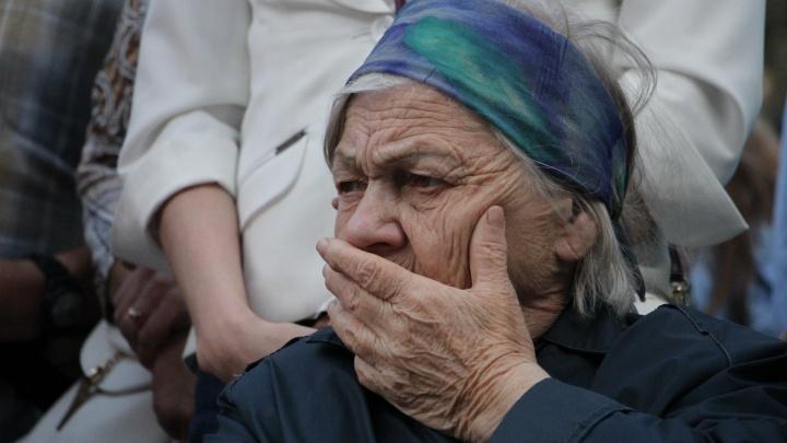 В Архангельской области мошенники украли более 423 тысяч рублей у пенсионерок