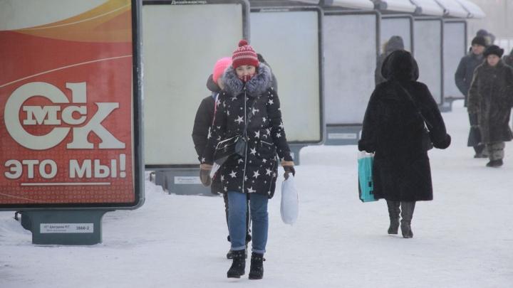Средняя зарплата в Омской области превысила 35 тысяч рублей