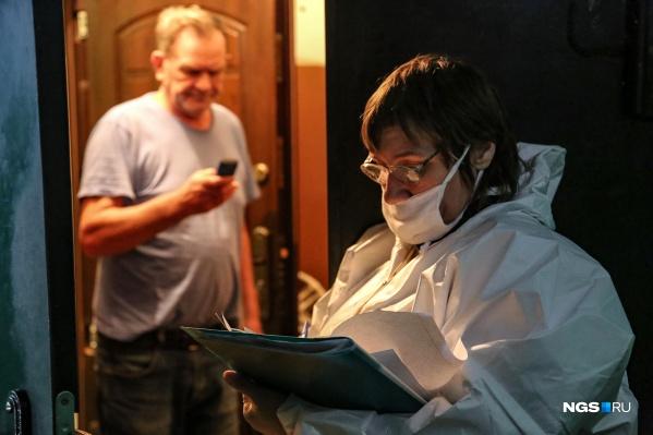 Также за сутки в Новосибирске один новый заболевший коронавирусом