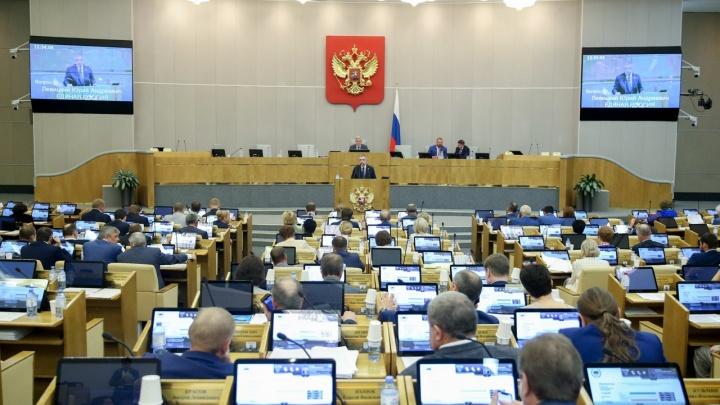 Госдума включила «бешеный принтер». Кто из донских депутатов поддержал новые репрессивные законы