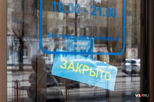 Закрытым магазин может простоять до 15 октября