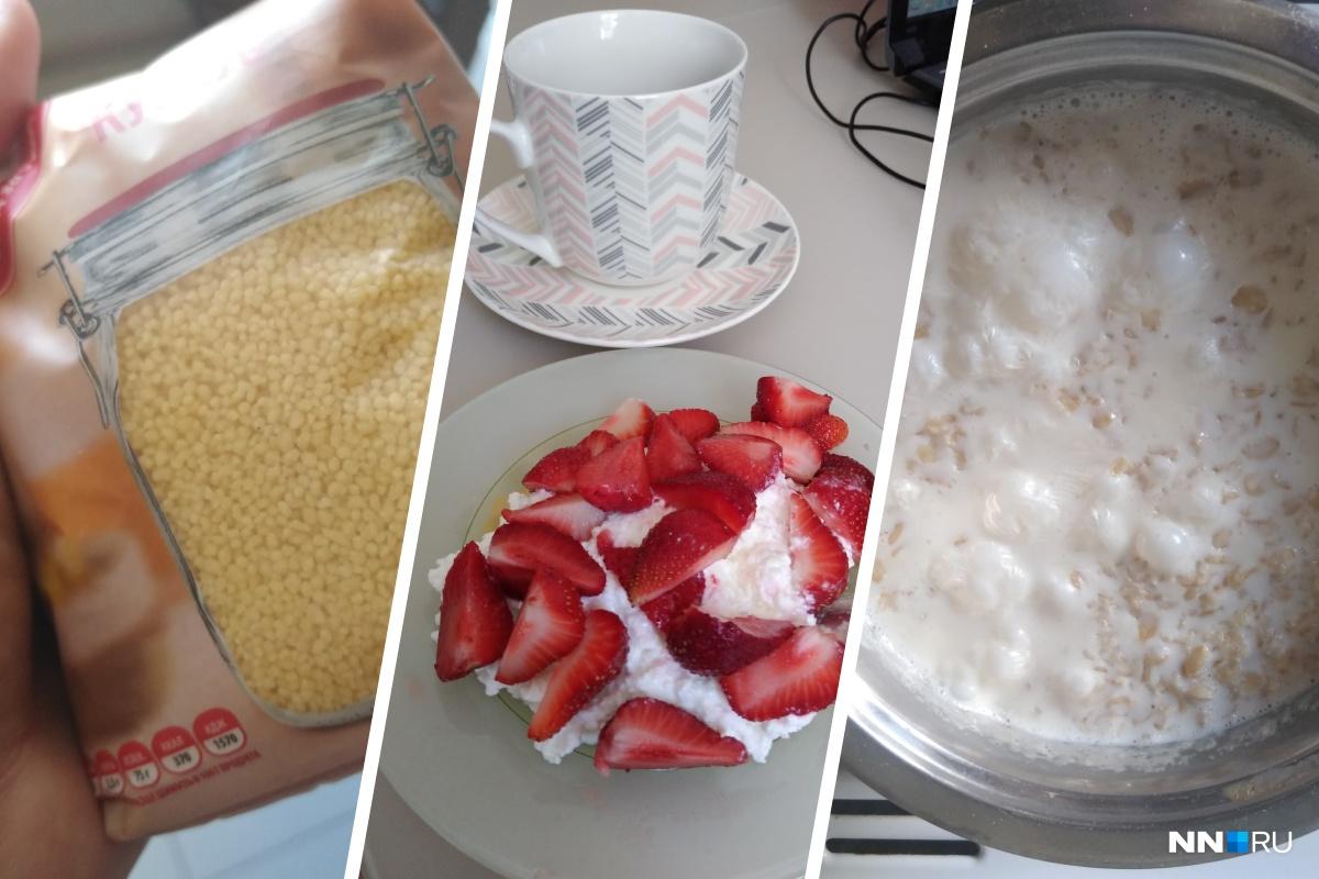 Творог с клубникой — фаворит среди моих завтраков