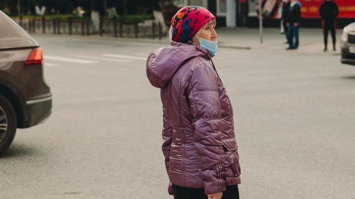 В Тюменской области отменили выплаты пенсионерам и людям с хроническими заболеваниями