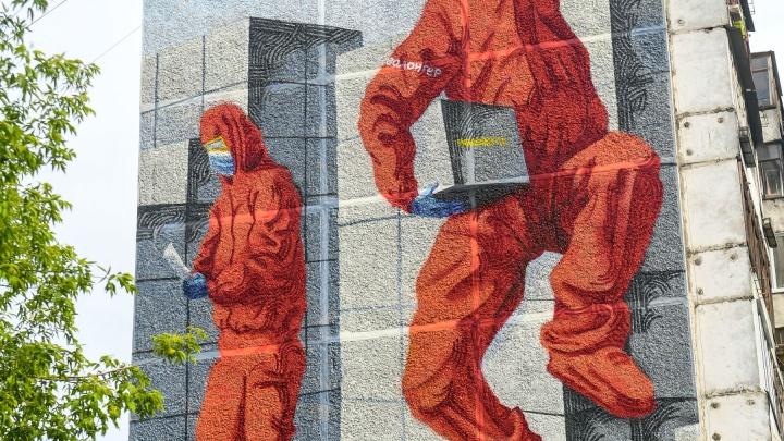На Эльмаше «нарисовались» гигантские красные человечки. Рассказываем, кто они