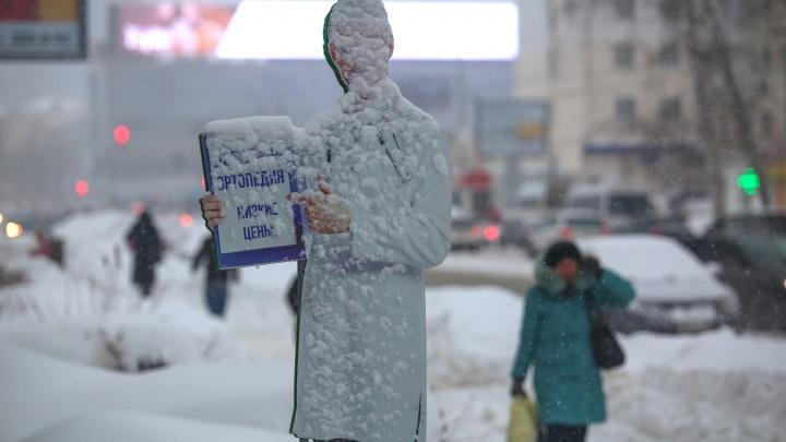 Февральский дождь: в МЧС предупредили об ухудшении погоды в Башкирии