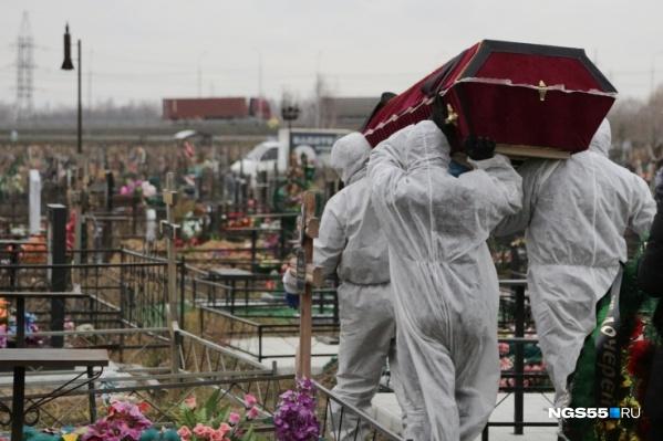 Теперь гробовщики носят не черные костюмы, а белые