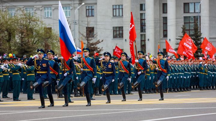 В Красноярске решили не проводить парад в честь 75-летия Победы