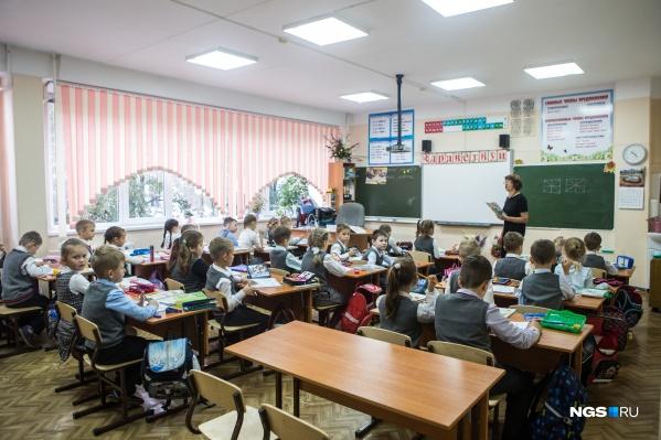 Обычно родители хотят для своего ребенка лучшую школу и поэтому задумываются о платном образовании