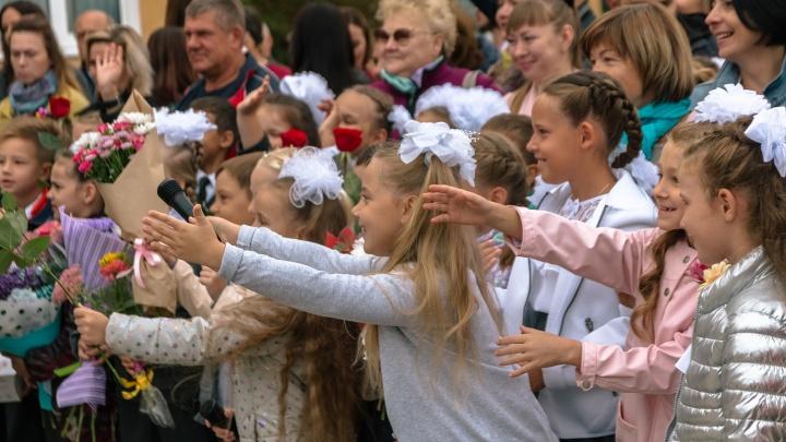 В Самаре школьникам запретят толпиться