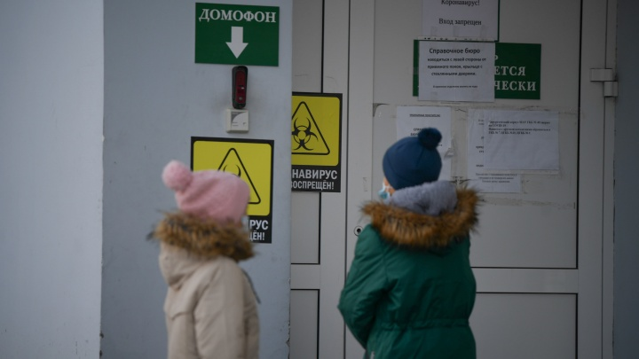 Свердловский губернатор продлил антиковидные ограничения впервые в 2021 году