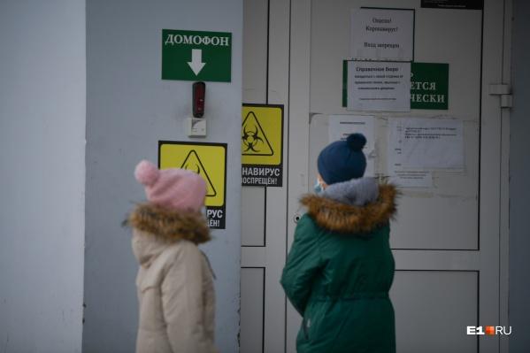Антикоронавирусные меры в Екатеринбурге сохраняются
