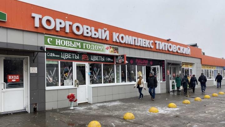 «Мы и этому рады»: торговцы сгоревшего рынка «Титовский» в Волгограде вышли на работу