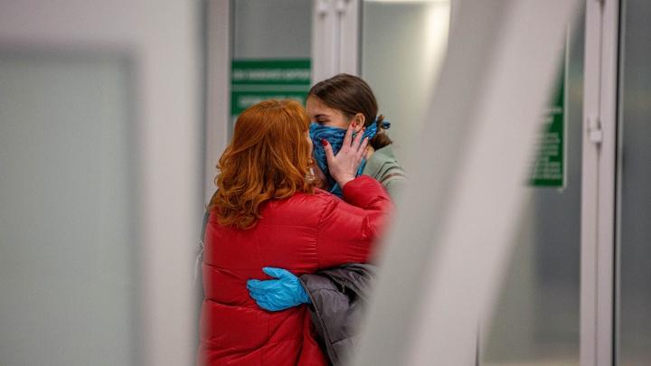 70 нижегородцев вернут домой до 7 мая