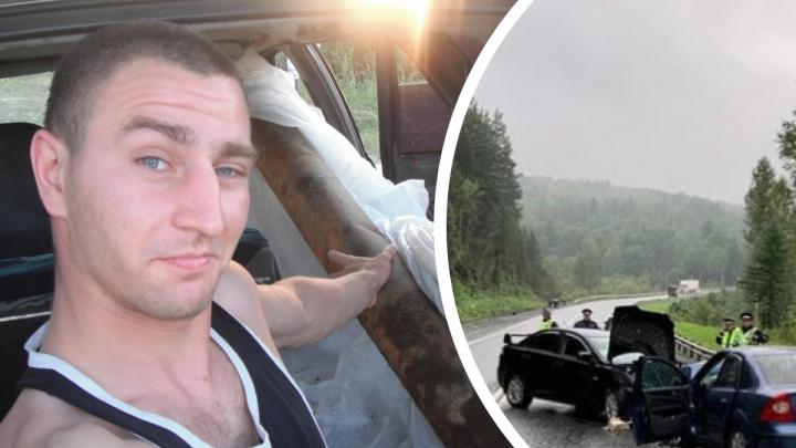 Сын пострадавших в аварии на М-5 в Челябинской области обвинил виновника ДТП в суициде