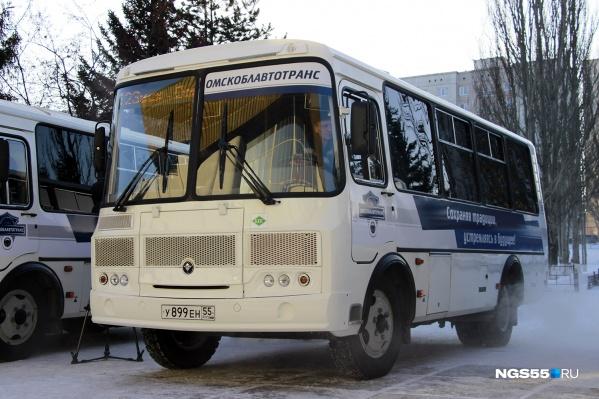 На прошлой неделе «Омскоблавтотранс» получил десять новых автобусов