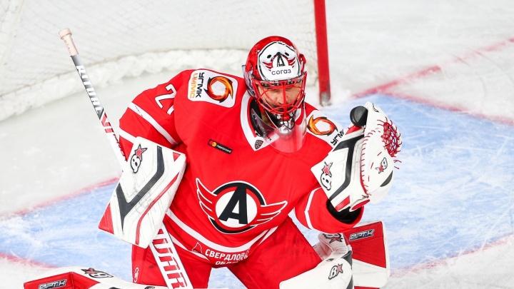«Автомобилист», остановись: хоккеисты из Екатеринбурга проиграли уже девять раз подряд