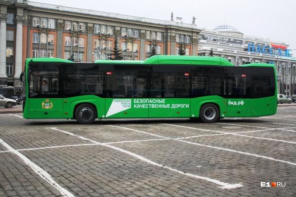 Мэрия Екатеринбурга изменит ряд популярных маршрутов