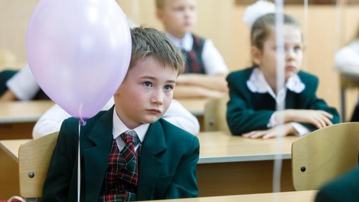 Волгоградских школьников с завтрашнего дня распускают на летние каникулы
